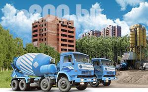 Купить бетон в Минске